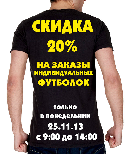 футболки с печатью с доставкой