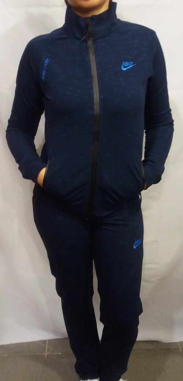 121f0673 Женский спортивный костюм Nike синий СУПЕР ПОСАДКА - Магазин Олимп в Полтаве