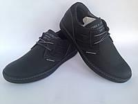 """Черные кожаные мужские мокасины фабрики """"Konors"""""""