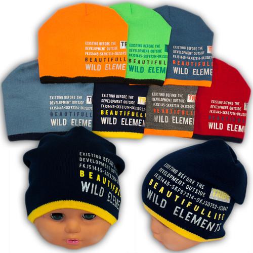"""Вязаная шапка с защипом для мальчика с принтом """"Wild Element"""", подкладка флис BSK 82F"""