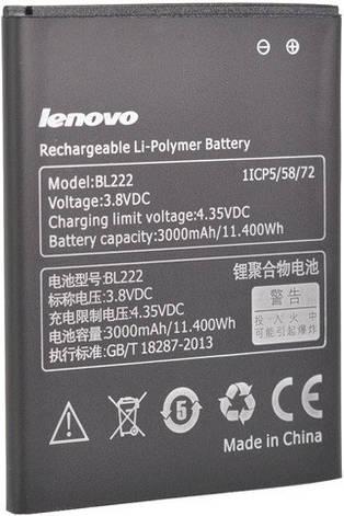 Аккумулятор для Lenovo S660, S668T оригинальный, батарея BL222 , фото 2