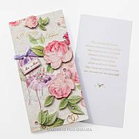 """Открытка - конверт """"В день вашей свадьбы Mr & Mrs"""" ручная работа"""