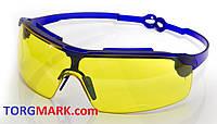 Очки прозрачные поворотные дужки желтые линзы
