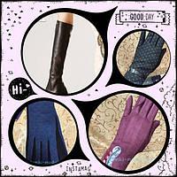 Модные женские перчатки.(только ОПТ)