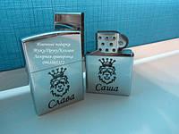 Зажигалки Zippo с лазерной гравировкой. Подарок для мужчин
