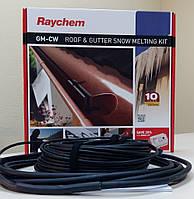GM-2CW длиной 50м, с кабелем холодного ввода 5м