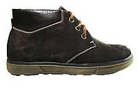 Мужские ботинки Madoks, турецкие стандарты, коричневый Р. 40 41 42 43 44 45