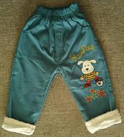 Теплые штаны(травка) для мальчика 2-5 лет(пр.Турция)