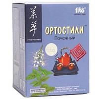 Чай Fito Ортостили №20, Fito Pharma (Фито Фарма)