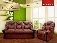 "Комплект ""Матис"" диван 1,5 и кресло, фото 1"