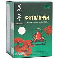 Чай Fito Фитолинчи №20, Fito Pharma (Фито Фарма)