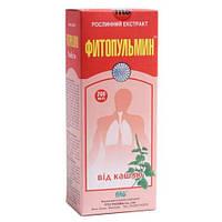 Fito Pharma (Фито Фарма) Фитопульмин жидкий экстракт 200 мл