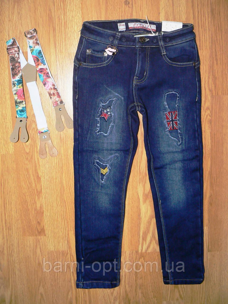 Джинсовые брюки для девочек на флисе, Seagull 116-146 рр