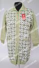 Пальто вязаное женское на пуговицах