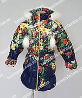 Зимняя детская куртка на овчине  с капюшоном