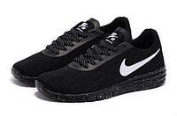 Кроссовки Nike SB Paul Rodriguez 9 Zwart Wit