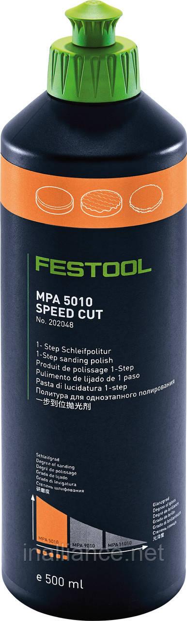 Паста полировальная, паста шлифовальная MPA 5010 OR/0,5L, Festool 202048