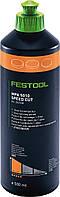 Паста полировальная, паста шлифовальная одноэтапная Speed Cut MPA 5010 OR/0,5L Festool 202048