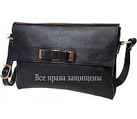 Женская кожанная сумка W105B