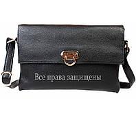 Женская кожанная сумка W105Z