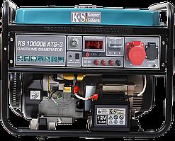 Генератор бензиновый Könner & Söhnen KS 10000 E ATS-3