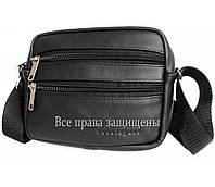 Мужская кожанная сумка борсетка Alvi KL002