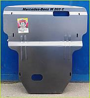 Защита двигателя Мерседес-Бенц W203 Mercedes-Benz W203