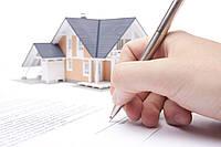 Узаконивание недвижимости, юридические услуги