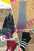Акции!женские перчатки (только ОПТ)