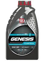 Моторное масло LUKOIL 5W-30 GENESIS CLARITECH 1L ( Лукойл  5W30 ) синтетика