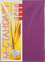 Бумага A4 'М-Стандарт' ТЕМНЫЕ ТОНА 44A (Raspberry) 100 л./80 гр.