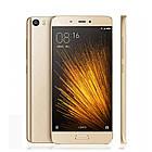 Смартфон Xiaomi Mi5 Prime 128Gb, фото 3