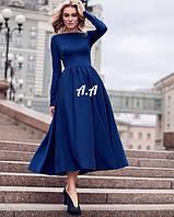 Женское платье ниже колен из креп дайвинга расклешенное от талии Размер универсал AA630