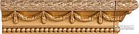 CORNISA STARIY ARBAT GOLD фриз