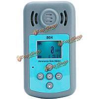 KXL-804 ЖК-дисплей детектора газообразного аммиака NH3 значение сигнала тревоги измерения температуры анализатор концентрации газового счетч