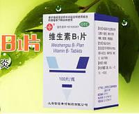 Витамин В1 (тиамин) - физиологическая роль, симптомы дефицита, содержание в продуктах питания  100табл