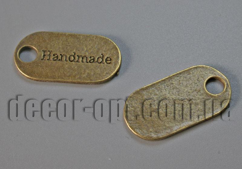 Металлическая ретро-бирка HandMade 24х12мм 24020 10шт.