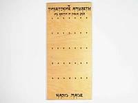 Тибетских амулетов из кости на 35 штук / Стенд для Амулетов 65x30x1 см
