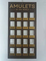 "/ ""Amulets of the World"" на 20 штук 47x24 см"