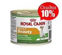 Консервы Royal Canin Adult Beauty, для собак от 10 месяцев до 8 лет, 195г