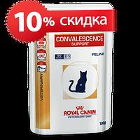Консервы Royal Canin Convalescence Support S/O, для кошек, 100г