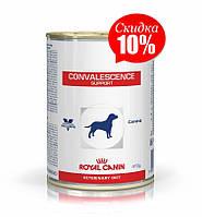 Консервы Royal Canin Convalescence Support, для собак в период выздоровления, 410г