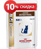 Консервы Royal Canin Gastro Intestinal, для кошек с чувствительным пищеварением, 100г