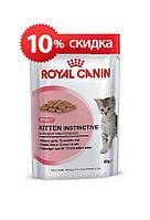 Консервы Royal Canin Kitten Instinctive (в соусе), для котят, 85г