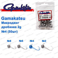 Микроджиг Gamakatsu дробинка 2g №4 (50шт)