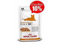 Консервы Royal Canin Senior Consult Stage 2 WET, для кошек от 7 лет, 100г
