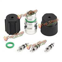 A/C системой кондиционирования воздуха клапан ядро быстрое заделка с колпачком резиновым кольцом
