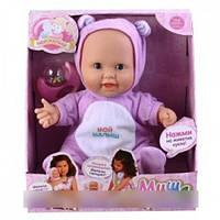 Пупс Мой малыш Миша Limo Toy 5234(фиолетовый) AS