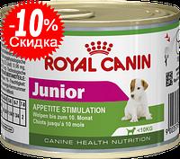 Консервы Royal Canin Junior, для щенков до 10 месяцев, 195г