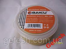 Флюс  паста для пайки BK-150
